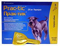 Прак-тик каплі для середніх собак 11-22 кг.(3 піпетки) (пирипрол) Новартис