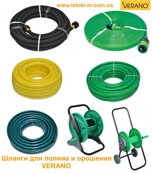 сочащиеся шланги для капельного полива, армированные шланги для полива сада и огорода, шланг пищевой армированный WATER LIFE, шланг поливочный ECONOMIC (армированный), шланг поливочный GERBER PLUS (трехслойный армированный),  шланг поливочный MULTILAMINAR (пятислойный армированный), шланг оросительный RIEGO с коннекторами (для капельного полива), шланг перфорированный SPRING (для полива грядок и клумб), барабан для намотки шланга, барабан для намотки шланга с колесами