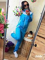 Спортивный костюм женский Леон голубой , спортивная одежда