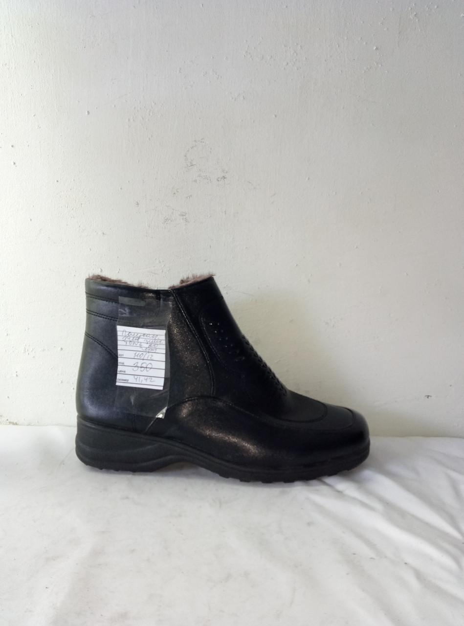 Ботинки женские зимние YONG AO