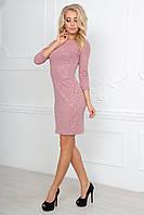 Платье футляр повседневное розовое мини