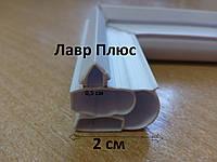Резина для холодильников магнитная    (ГР)  по Вашим размерам