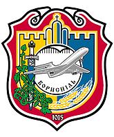 Р. Бориспіль