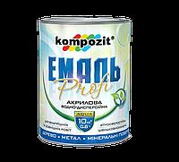 Эмаль акриловая 0.8л (белый) PROFI Kompozit®