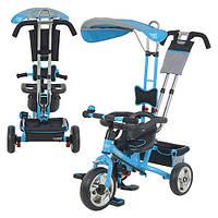 Детский трехколесный велосипед М 5362 - 2***