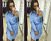 Платье - рубашка с поямом, фото 3