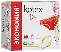 Гигиенические прокладки на каждый день Kotex Deo normal 60 шт.