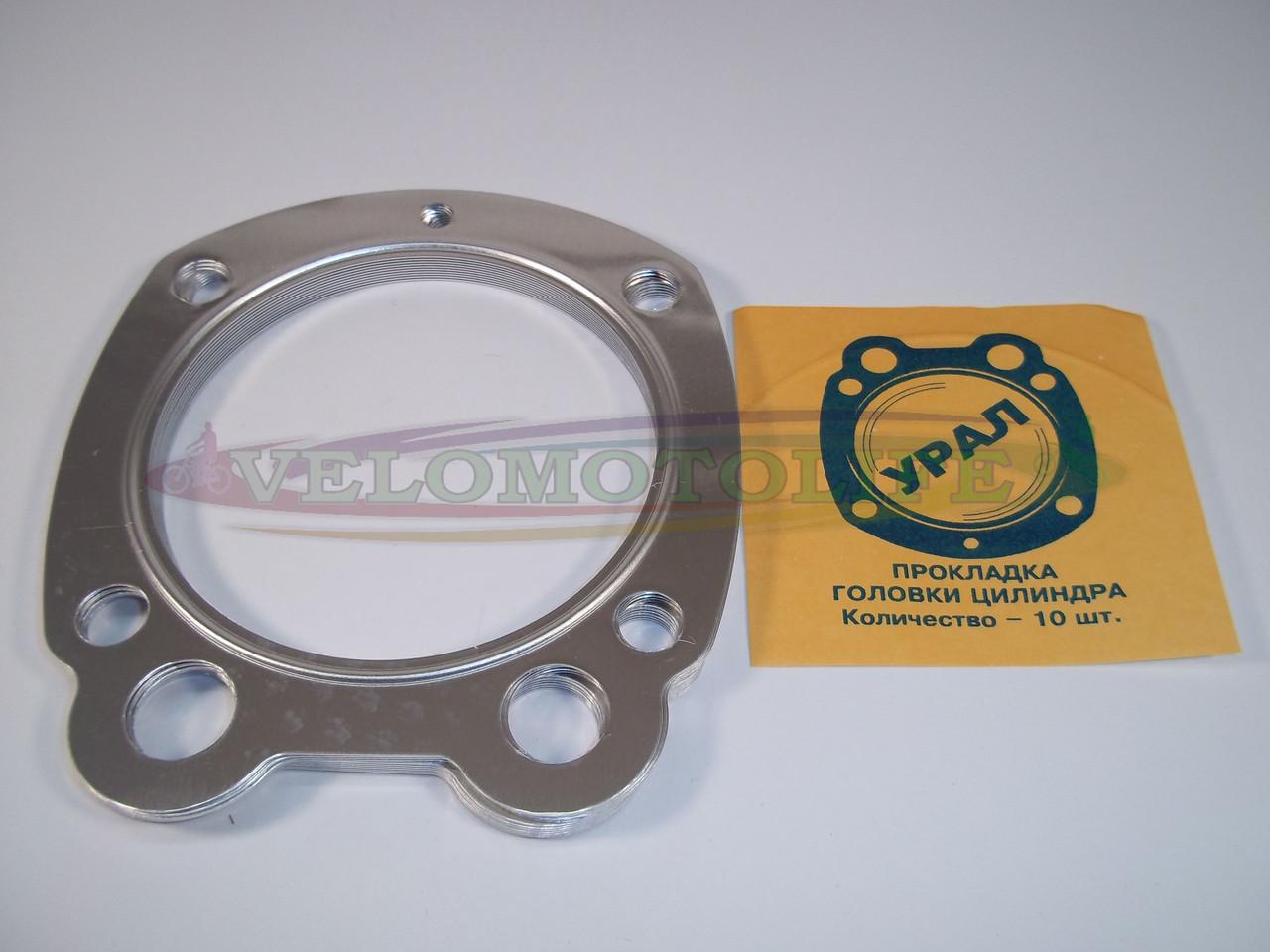Прокладка головки цилиндра УРАЛ (алюминий)