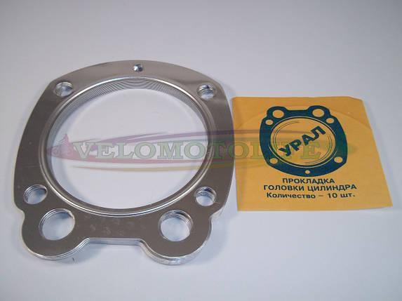Прокладка головки цилиндра УРАЛ (алюминий), фото 2