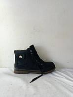 Ботинки женские (подростковые) зимние DESUN