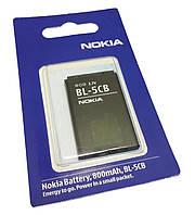 Аккумулятор для Nokia BL-5CB, 113, 1280, 1616, 1800, C1-01, C1-02 High Copy