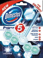 Подвесные таблетки для унитаза Domestos with Chlorine 55g.