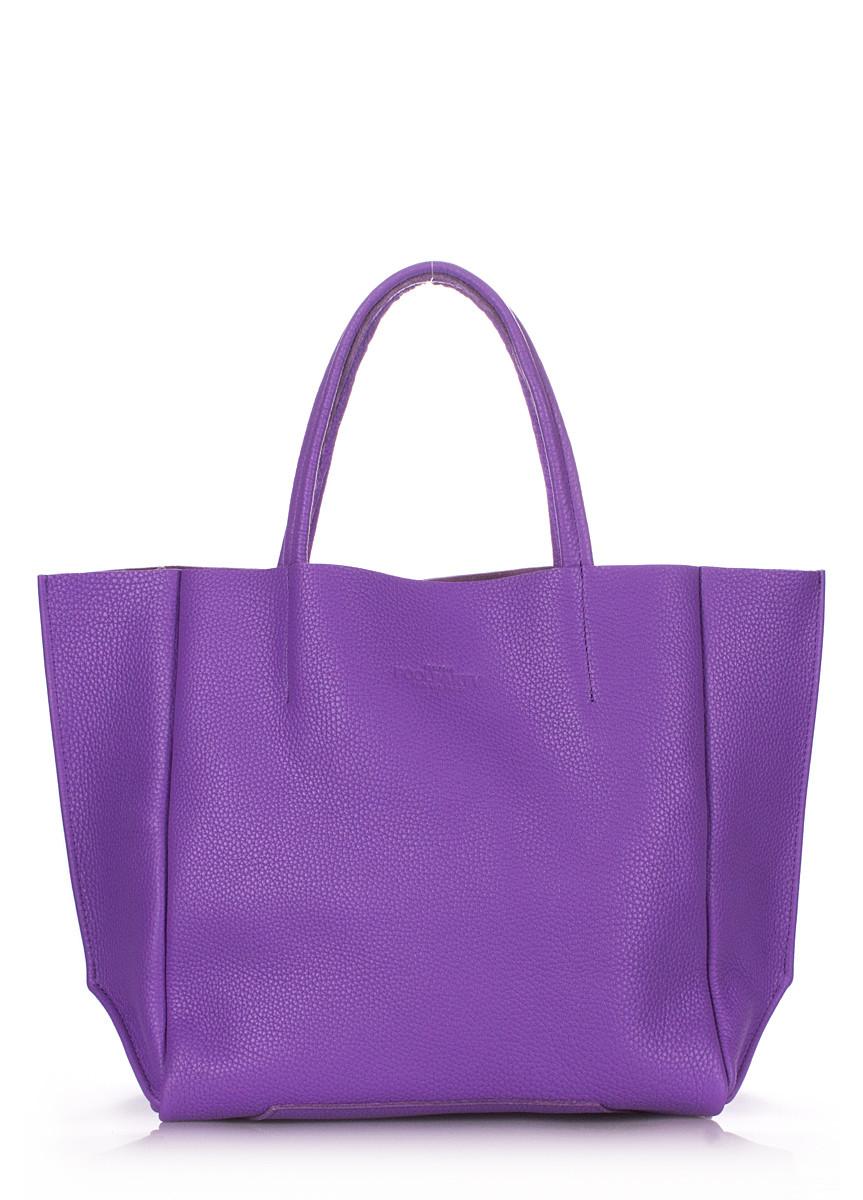 Шкіряна жіноча сумка POOLPARTY Soho фіолетова