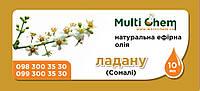 MultiChem. Ладану ефірна олія натуральна (Сомалі), 10 мл. Эфирное масло ладана.