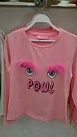Тонкая розовая кофточка для девочек