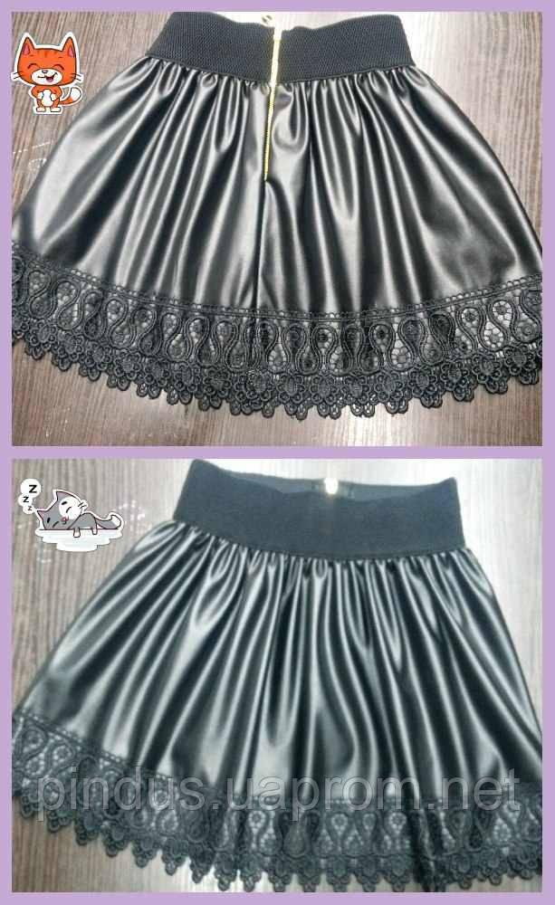 Кожаная юбка на девочку купить