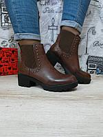 Стильные модные женские ботинки ,коричневые