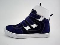 Детские ботинки демисезонные из нубука синего цвета с вставками из белой кожи на байке