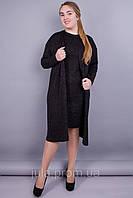 Мирта женский костюм-двойка удачная покупка