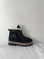 Ботинки женские (подростковые) зимние FPS