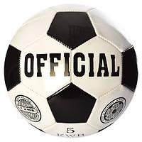 Мяч футбольный EN-3226