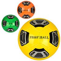 Мяч футбольный EV-3218