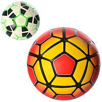 Мяч футбольный EN 3245