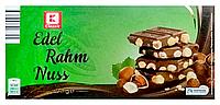 Немецкий молочный шоколад с цельными орехами 200г
