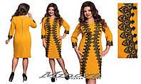 Платье женское нарядное креп-дайвинг + гипюр размер 50-60
