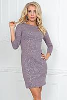 Платье футляр повседневное фиолетовое мини
