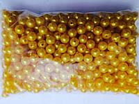 Бусы, цвет желтый №10мм (250грм в упаковке)