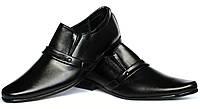 Класичні чоловічі туфлі Львівської фабрики (Б-01)
