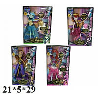 Кукла MONSTER HIGH 24см 13 Wishes с аксессуарами DH013B