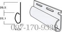 Фінишна полоса для сайдинга 3,66 м Mitten (Мітен, Канада)