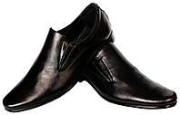Чоловічі класичні зручні туфлі (БК-06)