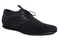 Чоловічі туфлі - мокасини синього кольору (БМ-01с)