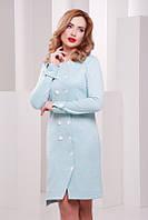 Ментоловое   женское  платье Rebecca FashionUp 42-48  размеры
