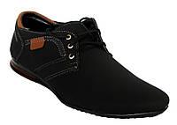 Чоловічі осінні туфлі-мокасини чорні (БМ-01Ач)