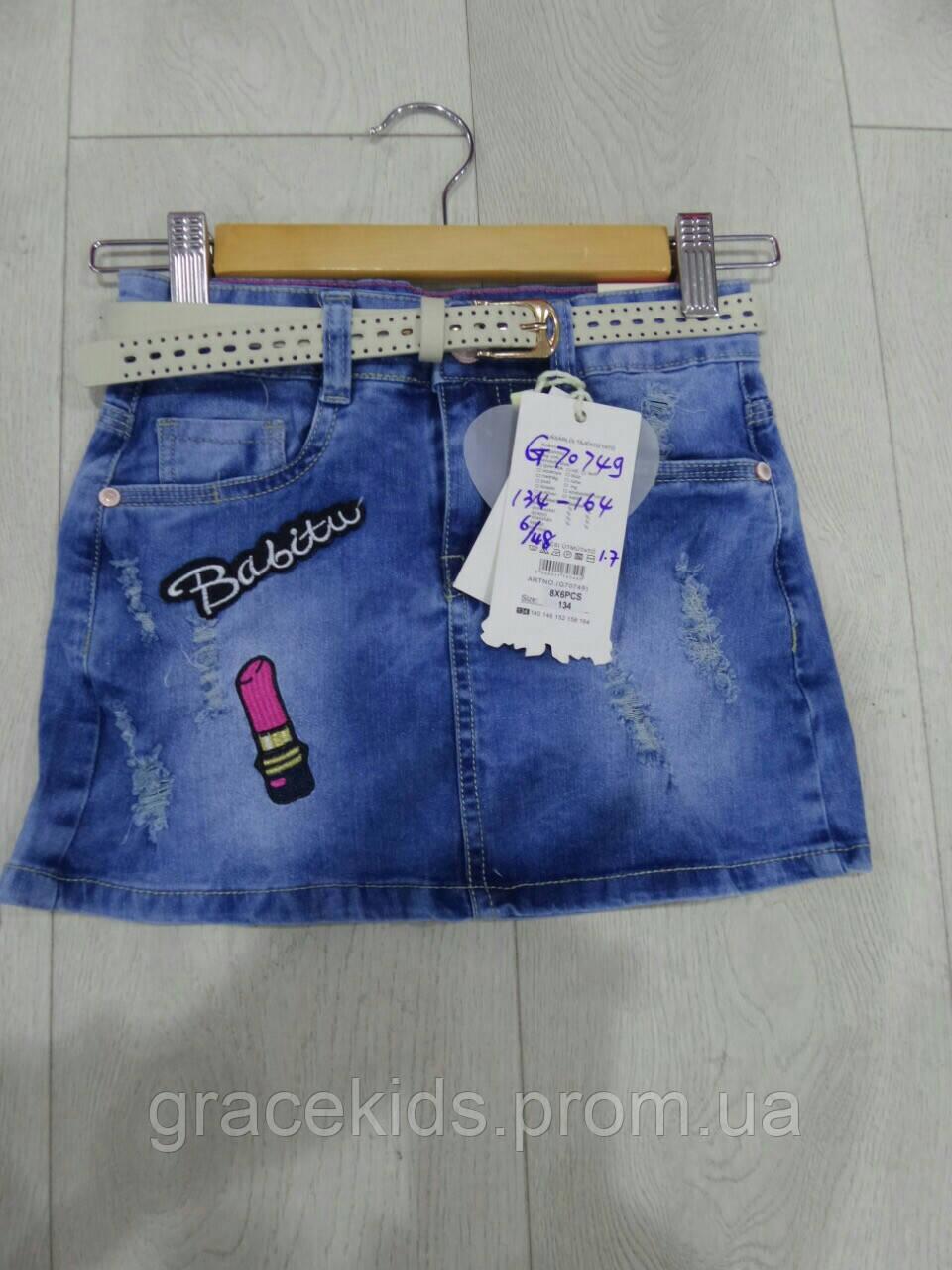 Джинсовая юбка подростковая GRACE