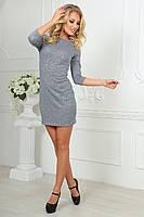 Платье футляр повседневное светло-серое мини