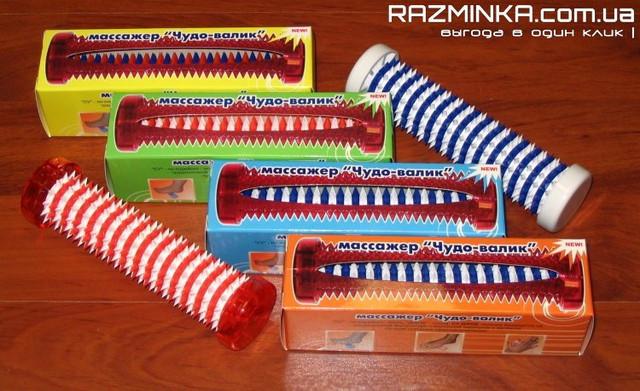 Массажер для интенсивного воздействия ЧУДО-ВАЛИК пластиковый, массажеры, массажный шарик с шипами, массажные шарики для детей, массажный шарик для детей, массажные шарики для рук