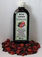 Вітамінний сироп з Карпатських ягід - 250 мл.