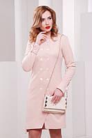 Персиковое   женское  платье Rebecca FashionUp 42-48  размеры