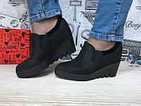 Модные женские ботинки на танкетке, черные 40 размер