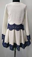 """Трикотажный костюм """"Нежность""""с синим кружевом для девочек от 6 до 11 лет (32-38размер)"""