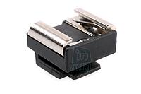 """Адаптер переходник горячего башмака Nikon Multi Accessory Port на универсальный ISO """"холодный башмак"""" для фото"""