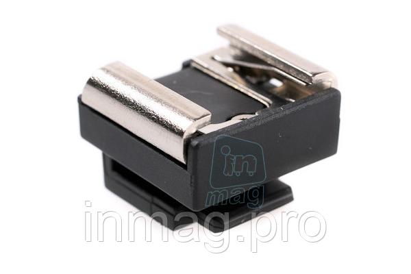 Адаптер переходник горячего башмака Nikon Multi Accessory Port на унив