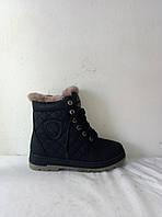 Ботинки женские (подростковые) зимние ELADA