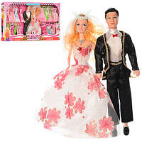 Игровой набор кукол Семья 055B
