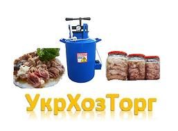 Автоклав Синий газ бытовой (0,5 л-20 шт. 1л-12 шт)